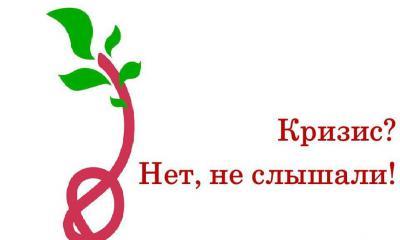 """[интенсив] 3-Х ДНЕВНЫЙ ИНТЕНСИВ """"КРИЗИС КАК РЕСУРС"""""""